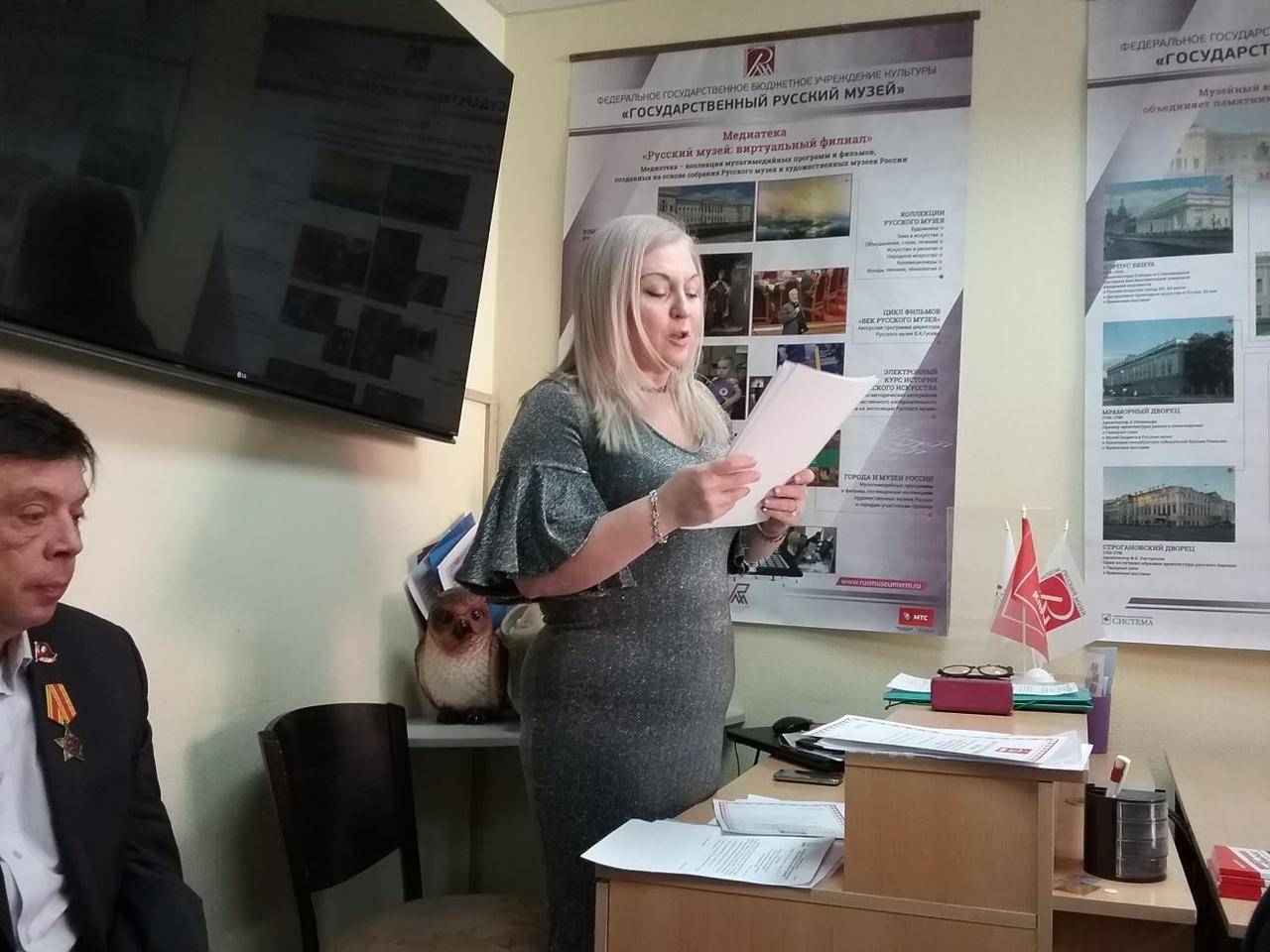 Состоялся совместный Пленум Комитета и КРК Ямало-Ненецкого окружного отделения КПРФ