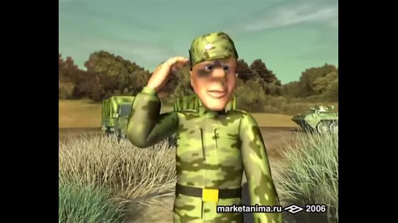 Мультфильм из анекдота Пе пе пе тров 2006 год