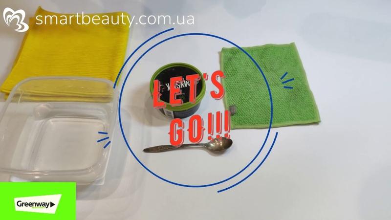 Отмываем серебряную ложку от налета салфеткой и пастой Greenway Салфетка для посуды Гринвей Mystic
