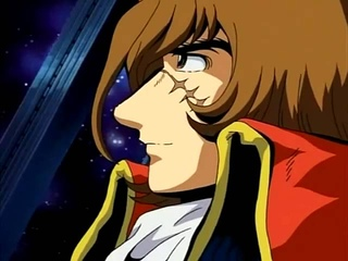 The Space Pirate Captain Harlock