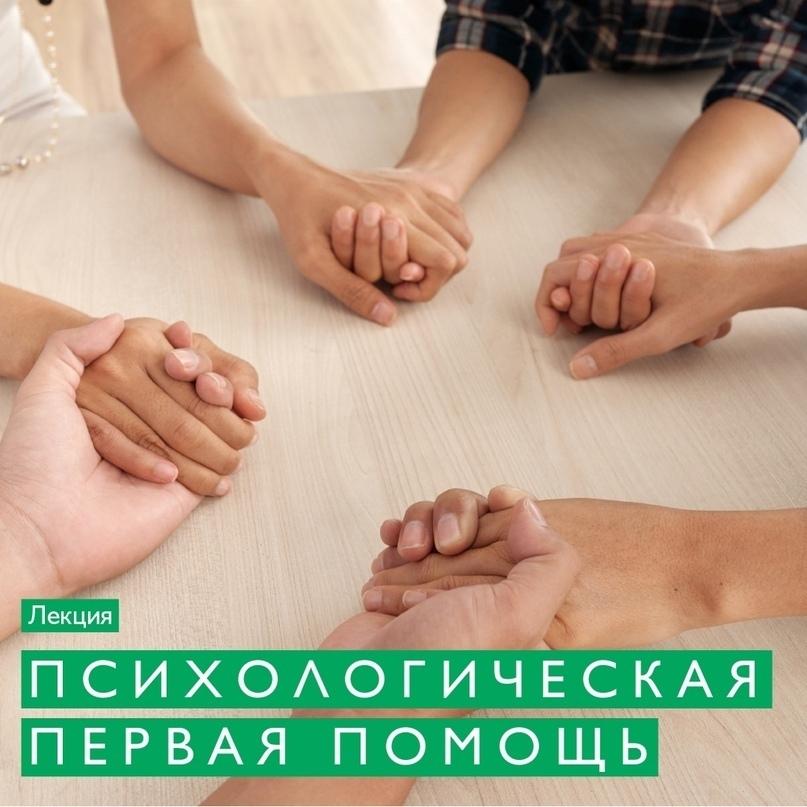 Топ мероприятий на 21 — 23 февраля, изображение №7