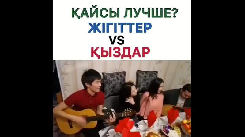 Kaz__hitInstaUtility_-00_B3d3jtmFQ-k_11-.mp4