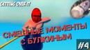 СМЕШНЫЕ МОМЕНТЫ С БУЛКИНЫМ 4. Getting over it Зачем я вернулся в эту игру!