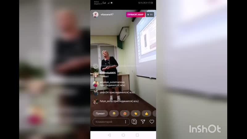 Академик, врач, посол мира Надежда Андреева об Елев8