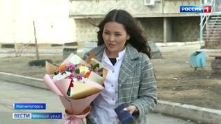 Кому положены квартиры: врачи на Южном Урале готовятся к новоселью