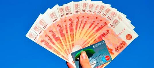 мкк взять займ онлайн скинь срочно деньги