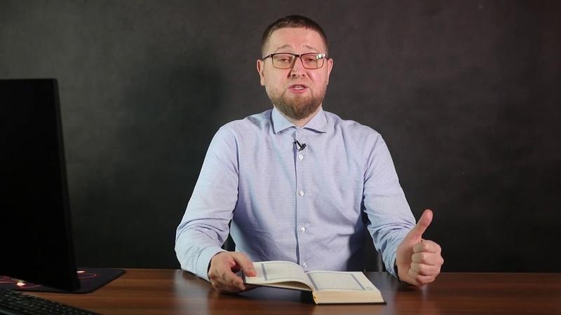 На пути к Нему как преодолеть трудности I Ильдар Аляутдинов