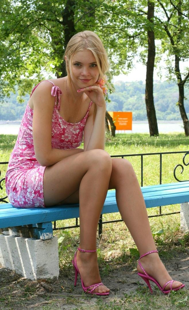 Ярославль знакомства девушки