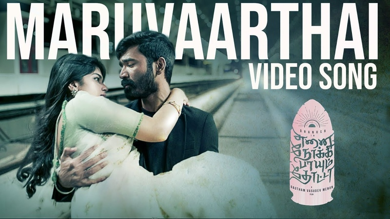 Maruvaarthai Video Song Enai Noki Paayum Thota Dhanush Darbuka Siva Gautham Menon