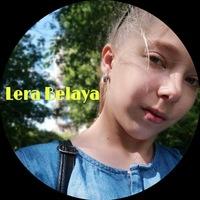 LeraBelaya