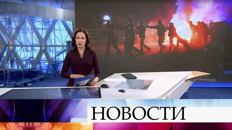Выпуск новостей в 12 00 от 21 02 2020
