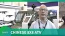 Chinese 8x8 Light Wheeled All Terrain Vehicle CS VP4 AAD 2018