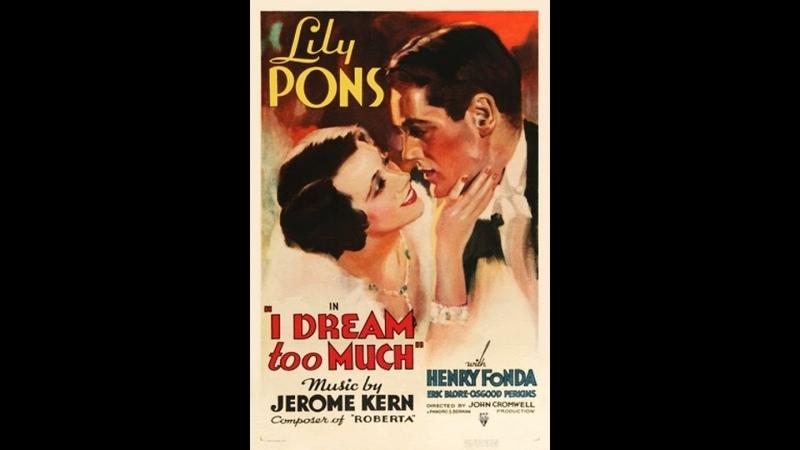 Комедия Я слишком много мечтаю 1935 Lily Pons Henry Fonda Eric Blore egoleshik
