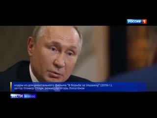 Воскресные вести с Скобеевой О_21-07-19. Кровавое перемирие на Донбассе