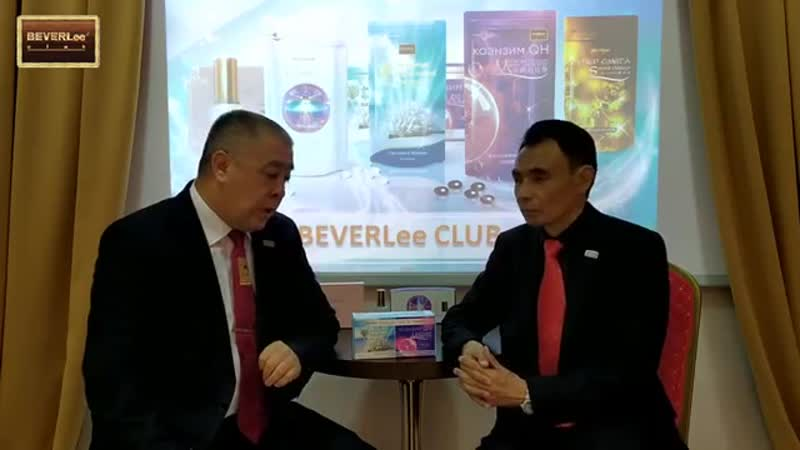 Жанибек Балгабаев военный хирург о продукции MAGIC PACK BEVERLEE CLUB