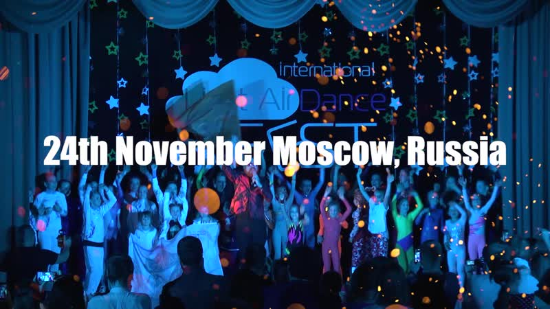 INTERNATIONAL LIGHT AIR DANCE FEST 24/11/2019