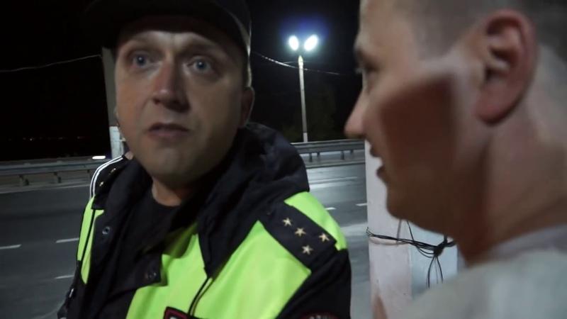 Пьяный гаишник заснул за рулем | История о полицейской твари. Часть 3