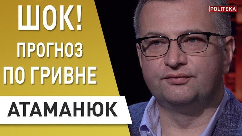 Путь в никуда Зеленский прогнулся под олигархов Атаманюк Кучма на выход Кравчук пришёл