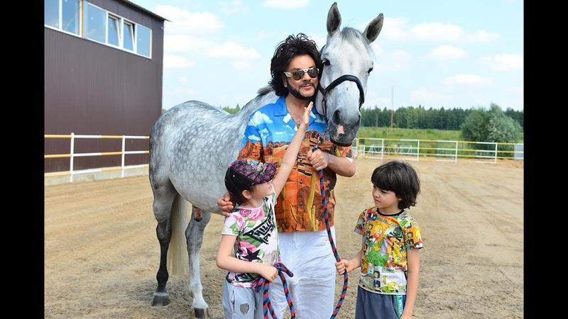 Филипп Киркоров с детьми добро пожаловать в нашу семью Клод Киркоров Кск Комильфо 07 07 2020