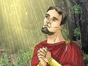 Мульткалендарь. 3 октября - Великомученик Евстафий Плакида, жена его Феопистия и чада их Агапий и Феопист