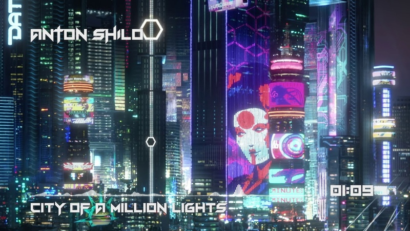 Anton Shilo City of a Million Lights Cyberpunk Synthwave Music Royalty Free Links Included