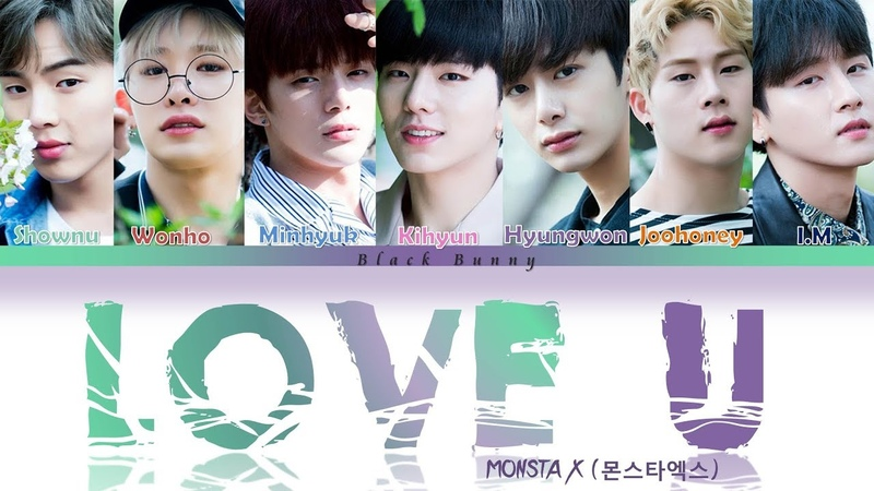 MONSTA X (몬스타엑스) – Love U (Color Coded Lyrics /Eng)