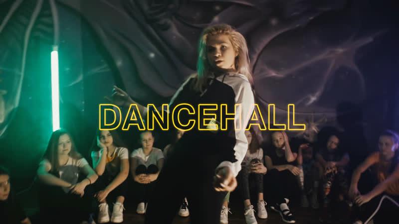 FAMILY DANCE - Dancehall Вт-Чт 18:00[п-г: Элина] | Результаты учеников | Танцы Оренбург