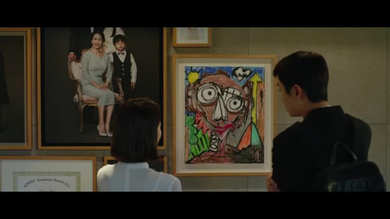 Фрагмент к ф Паразиты Gisaengchung 2019 реж Пон Чжунхо