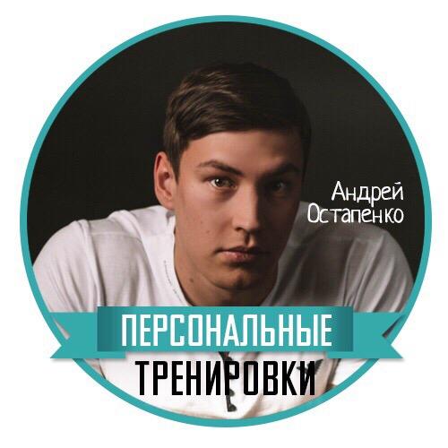 Афиша Ижевск Бесплатный мастер-класс по фитнесу