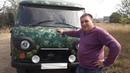 Дом на колесах На базе УАЗ 32151 Кубанец