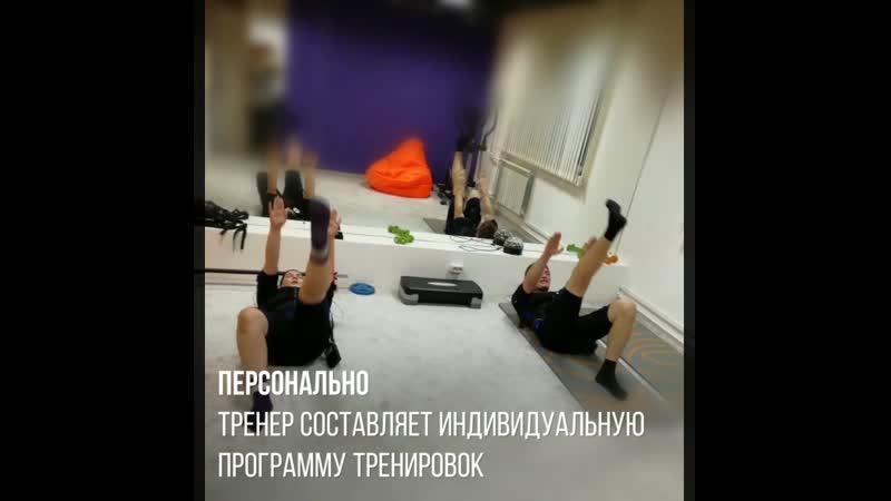 EMS тренировка в Тюмени