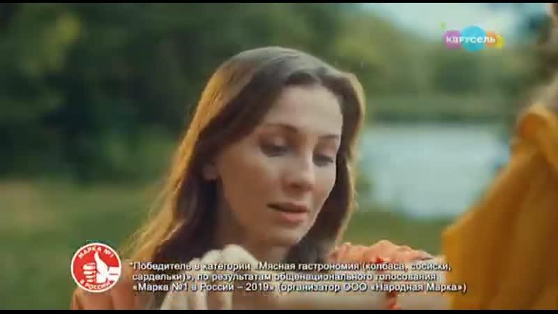 Анонс спонсоры показа и рекламный блок Карусель 04 01 2020