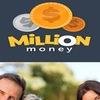 MILLION.MONEY безрисковый способ заработка