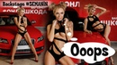 Photoshoot Hot Blonde Model in Sexy Lingerie - RED Audi S4 Backstage semanin