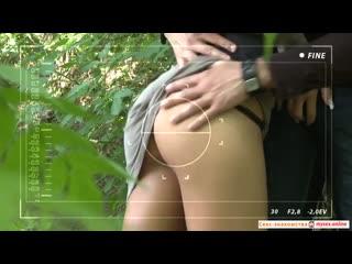 Трахнул и выебал подругу своей невесты на природе в лесу [порно и секс 18+]1