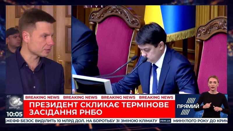 Олексій Гончаренко Ніяких 12 кроків немає і не може бути