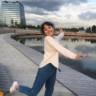Диана Авагян