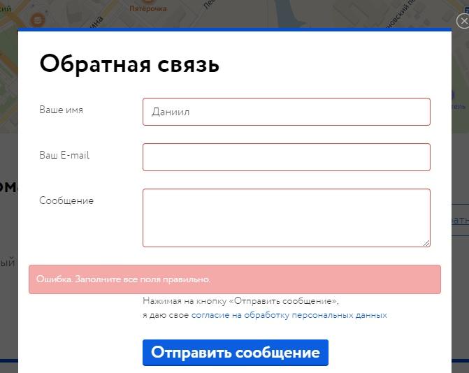 Рекомендации по улучшению юзабилити на silvercinema.ru 3