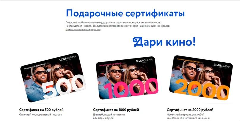 Рекомендации по улучшению юзабилити на silvercinema.ru 11