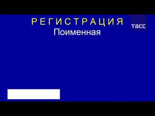 Путин выступает в Госдуме перед депутатами в связи с дискуссиями о новых поправках в Конституцию