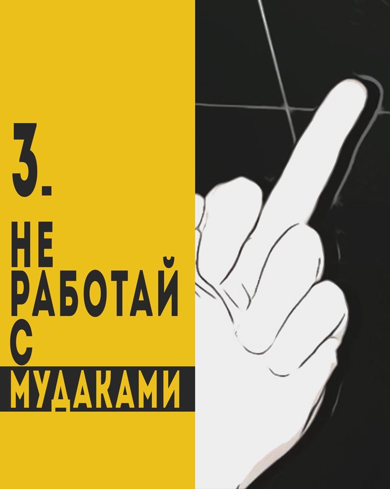 Кодекс ПРО, изображение №4