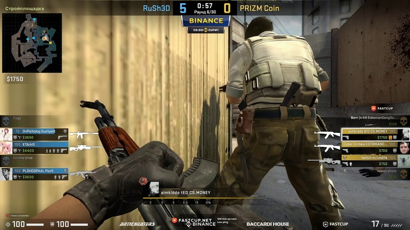 RuSh3D vs PRIZM Coin FINALS 4 game OVERPASS bo5