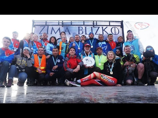 2019 2 Zima BliZko iFFS World Cup Sleddog Sport DBW Мали Флайт Штит на этапе кубка мира по ЕС