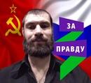 Личный фотоальбом Дениса Синего
