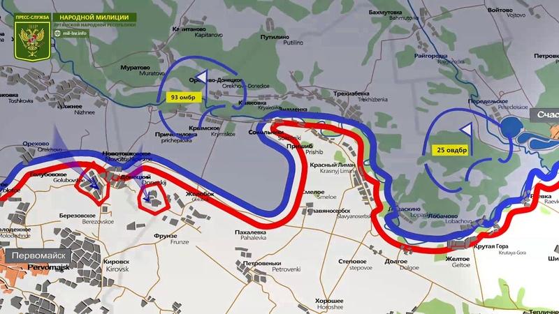 1 апреля 2020 г. Обстановка на линии соприкосновения за сутки Карта обстрелов