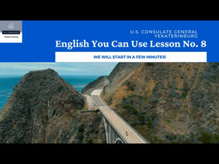 English You Can Use Lesson No. 8