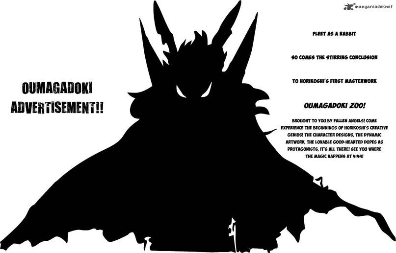 Boku No Hero Academia, Chapter 33, image #23