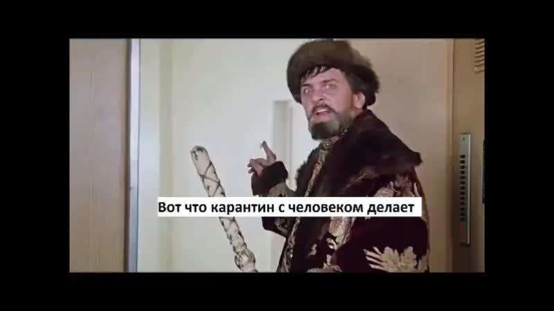 _chto_karantin_s_chelovekom_delaet_yapfiles.ru.mp4