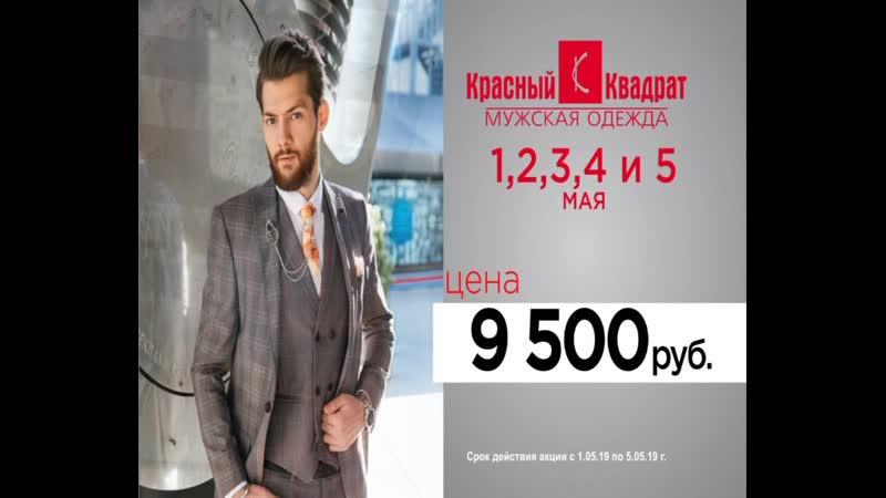 638_11_R_Krasni_Kvadrat_Aksiya(may)_15