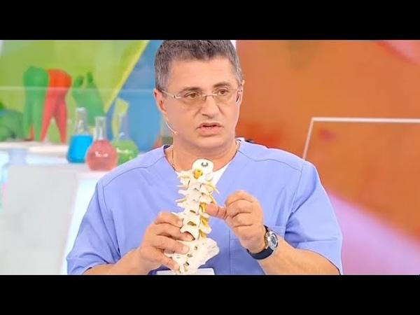 Грыжа межпозвоночного диска как лечить без операции Доктор Мясников